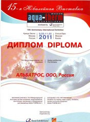 aqua therm moscow